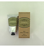Naturally European Luxury Hand Cream - Verbena