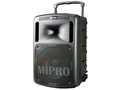 More info on Mipro++Passive+Extension+Speaker+for+MA-808+10-meter+cable+included
