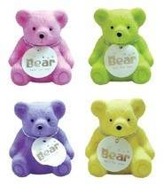 Fruity Aroma Bear (4) Erasers with Sharpeners