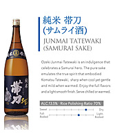 more on Samurai Sake Tatewaki Junmai 300ml