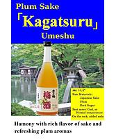 more on Yachiya Ume Plum Wine Japan 300ml