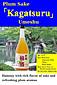 Photo of Yachiya Ume Plum Wine Japan 300ml