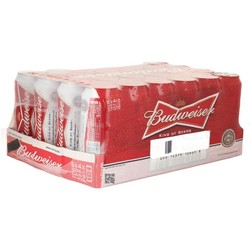 BUDWEISER 500ML CANS - NOT AVAILABLE!