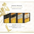 JOHNNIE WALKER DISCOVERY PACK