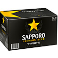 SAPPORO 330ML STUBBIES - PLUS FREE GLASS!