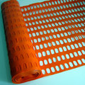 Medium to Heavy density 14kg Barrier Mesh